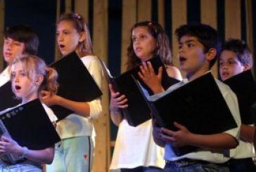 Εγγραφές στην παιδική χορωδία του δήμου Ι.Π.Μεσολογγίου