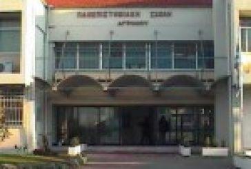 «Αυτόνομη» ορκωμοσία για πρώτη φορά για το Πανεπιστήμιο το Νοέμβριο
