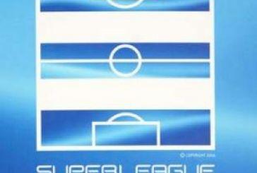 Πρόταση για.. 18 ομάδες έπεσε στο τραπέζι της συνεδρίασης της Super League