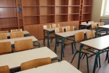 Οι θέσεις της Εκπαιδευτικής Προοπτικής