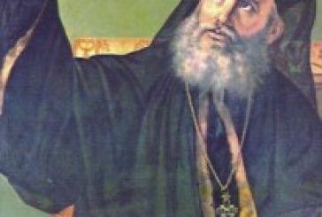 Εγκόλπιο Ημερολόγιο 2012 της Ιεράς Μητρόπολης Αιτωλίας και Ακαρνανίας