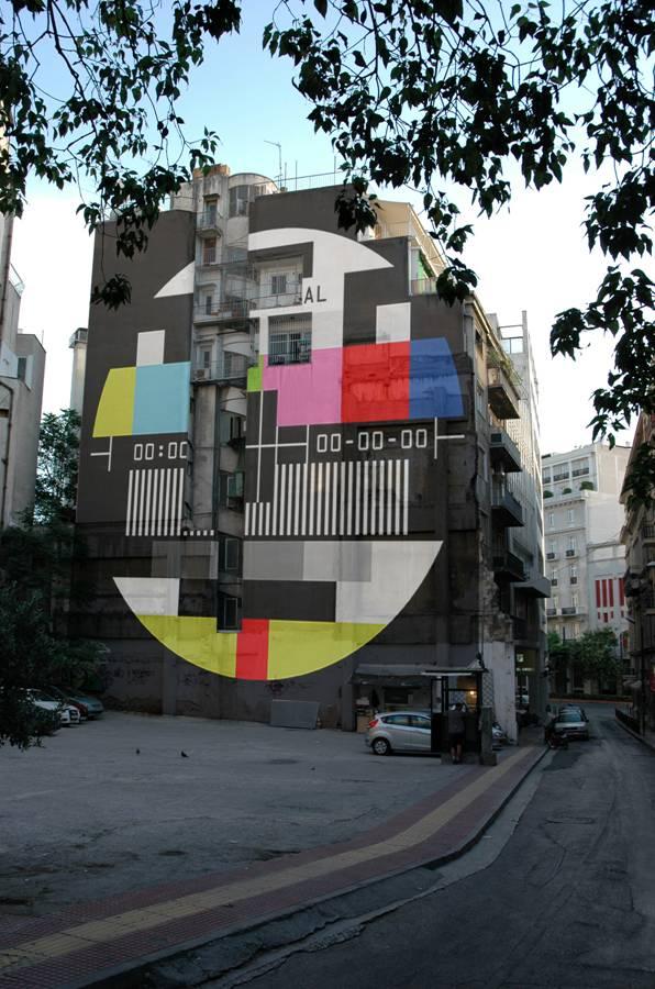 Αγρινιώτες ζωγράφοι κοσμούν με τοιχογραφίες πολυκατοικίες στην Αθήνα