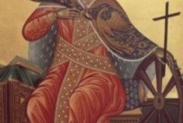Εορτή Αγίας Αικατερίνης Τριανταίικων