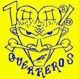 """""""Μέρες χούντας"""" λένε οι Guerreros"""