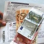 Δήμος και Φορείς της Ναυπακτίας στηρίζουν όσους δεν έχουν να πληρώσουν το χαράτσι…
