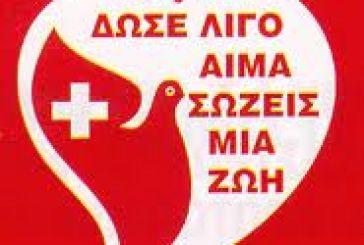 Εθελοντική Αιμοδοσία από το 2ο Ε.ΠΑ.Λ. Αγρινίου