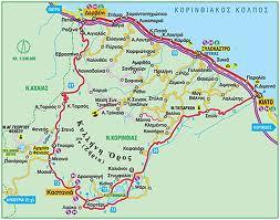 ΓΕΑ: Διήμερη εκδρομή στην Ορεινή Κορινθία