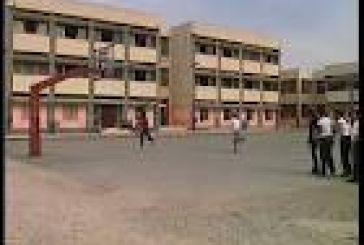 Συνέλευση για τα προβλήματα στα σχολεία του Αγρινίου