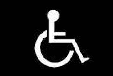 ΚΕΚΥΚΑΜΕΑ:«Άτομα με Αναπηρία οι δικοί μας άνθρωποι»