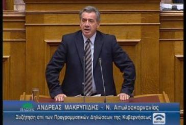 """Ανδρέας Μακρυπίδης: """"Ιστορικές στιγμές και ιστορικές αποφάσεις"""""""