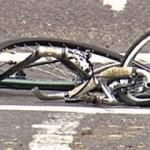 Αυτοκίνητο παρέσυρε ποδηλάτη στο Μύτικα