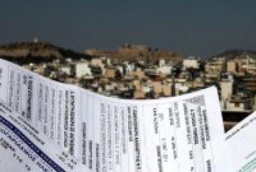 Οι Φορείς του Αγρινίου καλούν στο αυριανό δημοτικό συμβούλιο