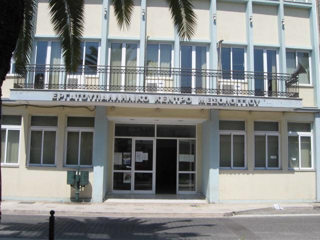 Το ΠΑΜΕ καταγγέλλει τη διοίκηση του Εργατικού Κέντρου Μεσολογγίου!