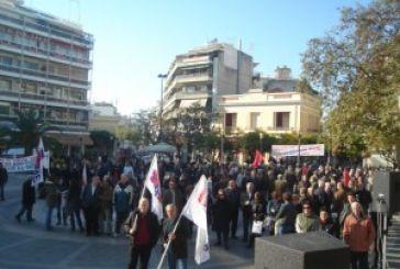 Η απεργιακή συγκέντρωση του ΠΑΜΕ στο Αγρίνιο
