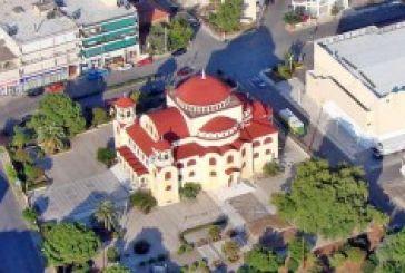 Το Σάββατο τα εγκαίνια του Πνευματικού Κέντρου του Ιερού Ναού Αγίου Δημητρίου
