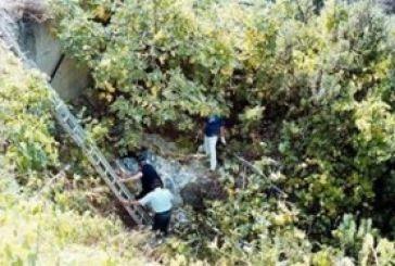 17χρονη κάηκε ζωντανή στην Παλιοβούνα