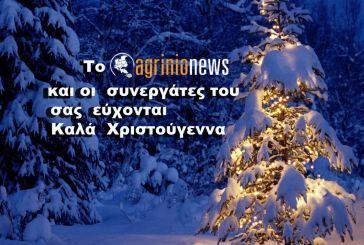 Καλά Χριστούγεννα με υγεία, ευτυχία και δημιουργία