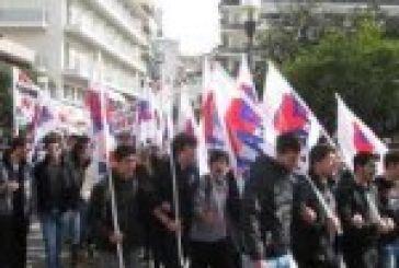Συλλαλητήριο του ΠΑΜΕ σήμερα (6:30 μ.μ.)στο Αγρίνιο