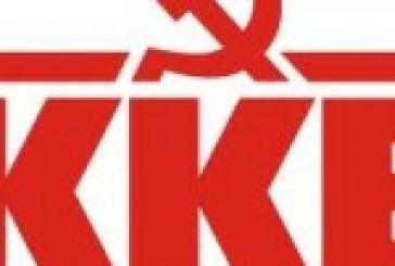 Συνεστίαση της επιτροπής Αγρινίου του ΚΚΕ