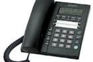 www.pde.gov.gr για όλα τα τηλέφωνα της Περιφέρειας