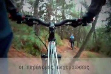 Άλσος Αγίου Χριστοφόρου: Οι ποδηλάτες περνάνε τα μηνύματα τους…