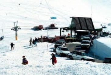 Βελούχι Καρπενήσι: Μπορεί χιόνι ακόμα να μην έχει, ανοίγει όμως το χιονοδρομικό(Vid)