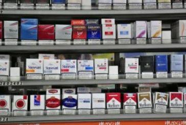 Στα περίπτερα τσιγάρα με…μειωμένη τιμή!