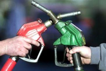16 πρόστιμα σε  βενζινάδικα του νομού