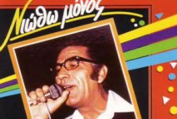 """Ζαγοραίος: """"Γιατί με λες αλήτη""""Live Βραχώρι"""