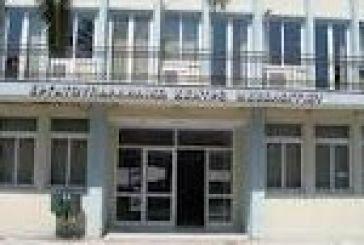 Το Ε.Κ.Μ. απαντά σε Κατσούλη για το Λιμενικό Ταμείο