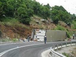 Ξεσηκώνονται για το δρόμο στη Συκούλα Μενιδίου