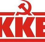 Το ΚΚΕ για την απελευθέρωση των επαγγελμάτων