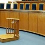 Οι Δικηγορικοί Σύλλογοι ενημερώνουν…