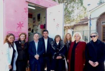 Ξεκίνησαν οι εξετάσεις από την κινητή μονάδα μαστογράφου στο Μεσολόγγι