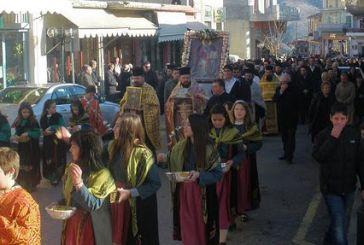 Με λαμπρότητα η Κατούνα γιόρτασε τον Άγιο Αθανάσιο