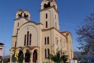 Η Κατούνα γιορτάζει τον Αγιο Αθανάσιο και υποδέχεται το λείψανο του Αγίου Νεκταρίου