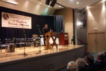 Ποίηση: Ποιοι βραβεύθηκαν  χθες από τον  Λογοτεχνικό Όμιλο «Κωνσταντίνος Χατζόπουλος»
