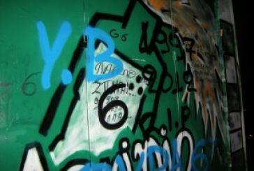 Έγραψαν συνθήματα έξω από το σύνδεσμο του Παναθηναϊκού