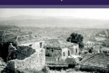 Παρουσίαζεται το βιβλίο «Εν Μπαμπίνη πλανώμενοι» του Αλ.Κυριαζή στην Αθήνα