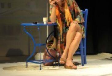 Σίρλεϋ Βαλεντάιν: τελευταίες παραστάσεις – περιοδεία
