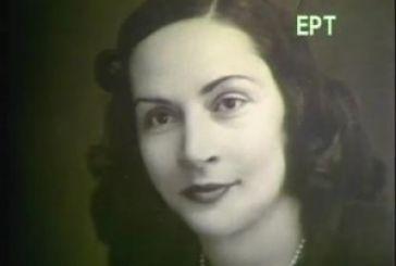 Ενα εκπληκτικό παλιό αφιέρωμα της ΕΡΤ για τη Μαρία Δημάδη