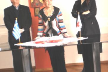 'Εκοψε την πίτα το Περ/κό τμήμα Αγρινίου του Ελληνικού Ερυθρού Σταυρού