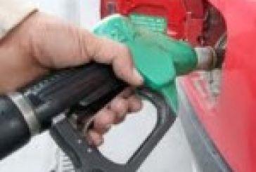 Φούλαρε βενζίνη χωρίς να… πληρώσει
