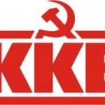 "To KKE παρουσιάζει το ""Δοκίμιο Ιστορίας"" του"