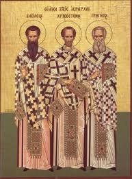 Εορταστικές εκδηλώσεις για τους Τρείς Ιεράρχες