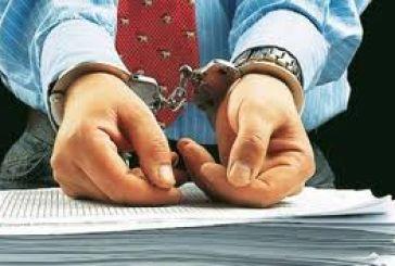 Συνελήφθη μεγαλοοφειλέτης στο Θέρμο