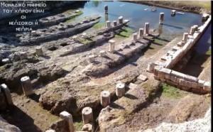 Οδοιπορικο στην πολη των Αρχαιων Οινιαδων