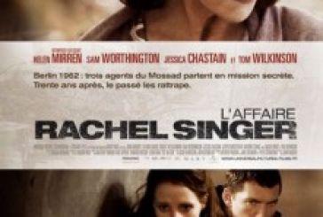 «Το Χρέος» στην Κινηματογραφική Λέσχη Μεσολογγίου