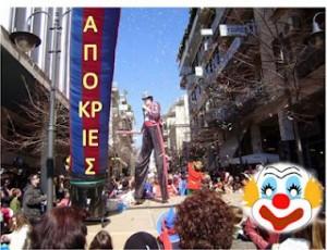Aπόκριες 2012 στο δήμο Αγρινίου
