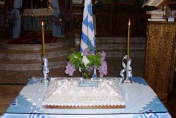 Μνημόσυνο για τον Κολοκοτρώνη και τα θύματα των Ιμίων στη Μεγ. Χώρα